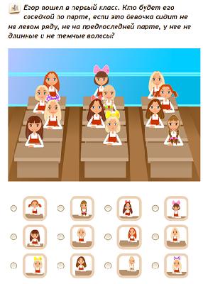Игры для девочек логические онлайн новые лучшие рпг онлайн игры клиент