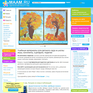 Как сделать недоступными сайты для детей управление труда и соцзащиты севастополь ленинский район сайт