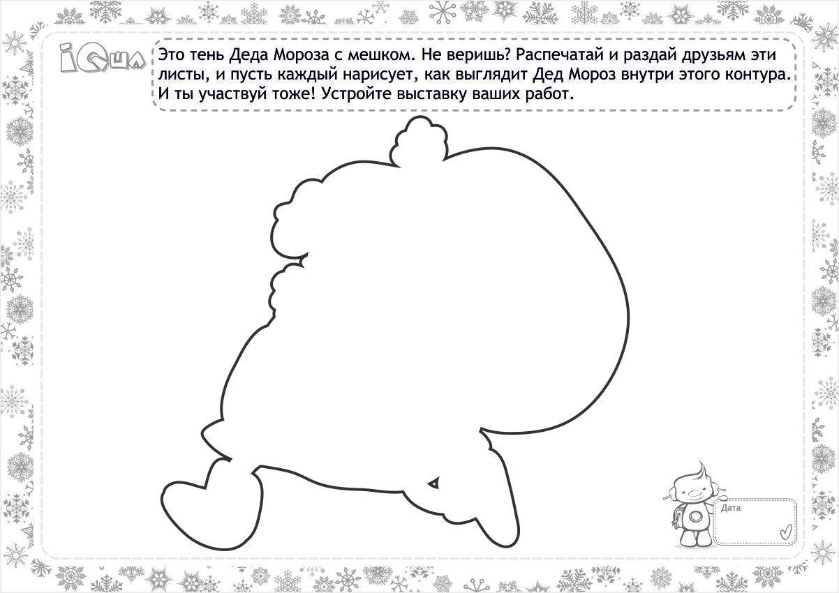 раскраска на новый год раскраски развитие ребенка с Iqsha Ru