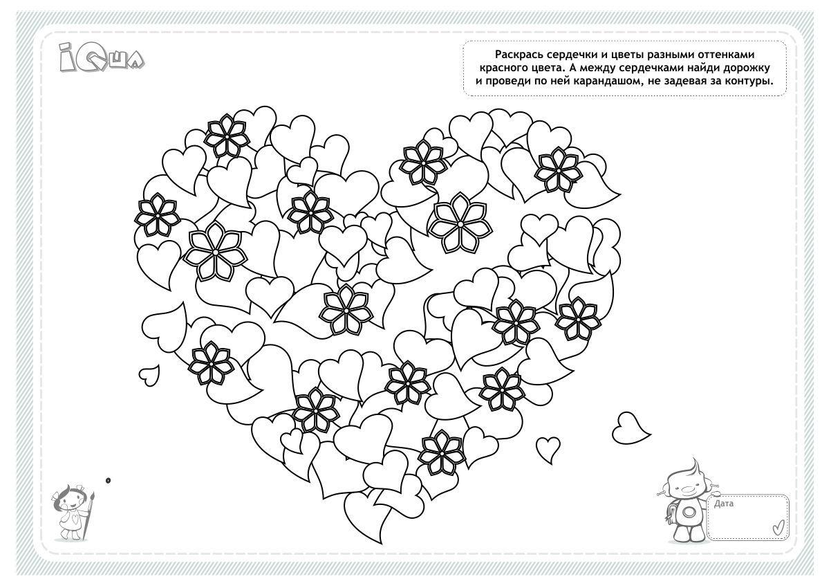 Раскраски на День Святого Валентина 14 февраля - Раскраски ...