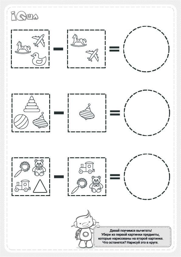 примеры по математике для дошкольников