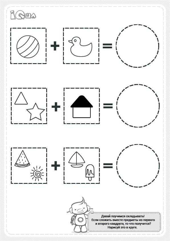 примеры до 10