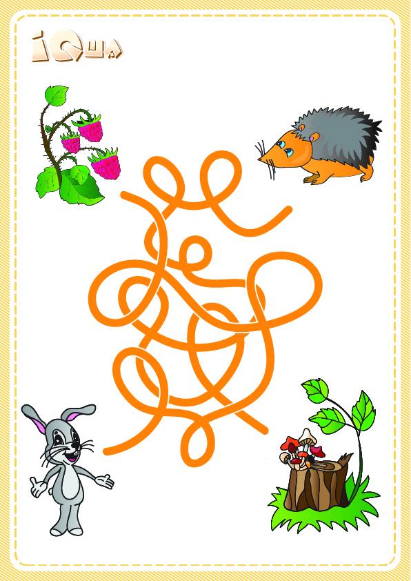 лабиринт для детей 6 лет