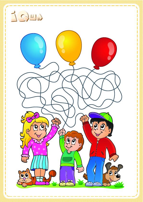 лабиринт детский 6 лет