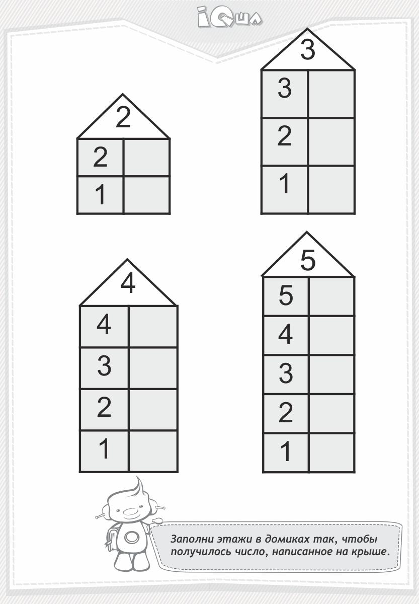 Число 17  Язык чисел